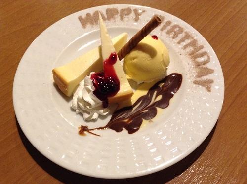 ココスの「誕生日特別サービス」で無料でもらえるケーキなどのデザート
