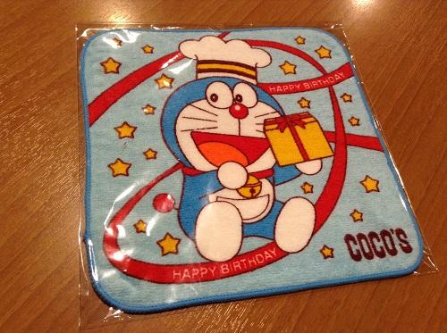 ココスの「誕生日特別サービス」で無料でもらえる「ココス オリジナル ドラえもん ハンドタオル」