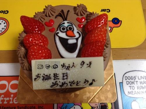 娘の9歳の誕生日を祝うために「ケーキ工房 あるもに」で購入した「オラフ」(アナと雪の女王に登場するキャラクター)の絵入りの誕生日ケーキ