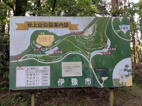 えひめ森林公園 谷上山第2展望台の隣にある公園「自由広場」近くにある「谷上山公園案内図」