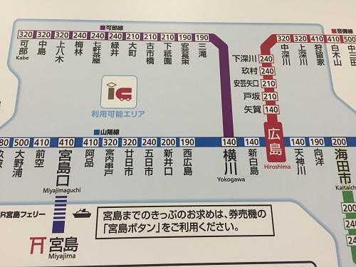 JR広島駅周辺の路線図(可部線、山陽線、芸備線)