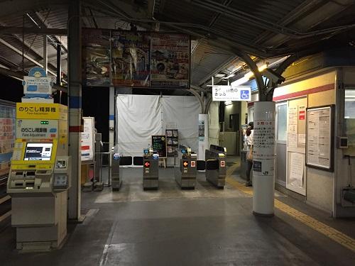 JR可部駅改札口