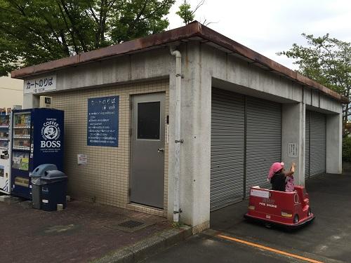 ウェルピア伊予<伊予市都市総合文化施設>(愛媛県伊予市下三谷1761-1)の「カートのりば」