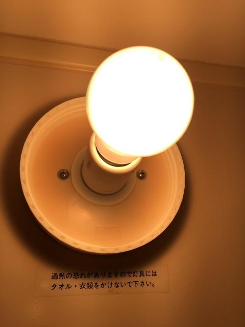 東京のアパートの風呂場(浴室)に電球を装着し、点灯した時の様子