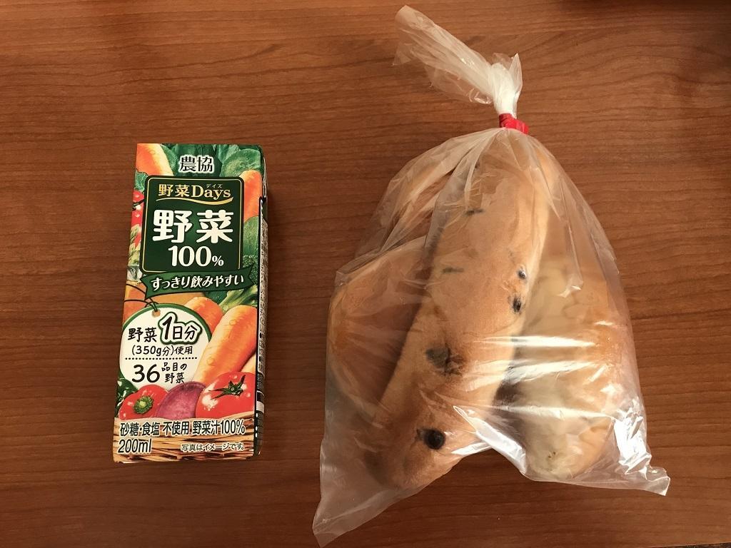 2020年6月 コモドホテルの新型コロナウイルス問題が落ち着くまでの期間限定の朝食(野菜ジュース・パン)