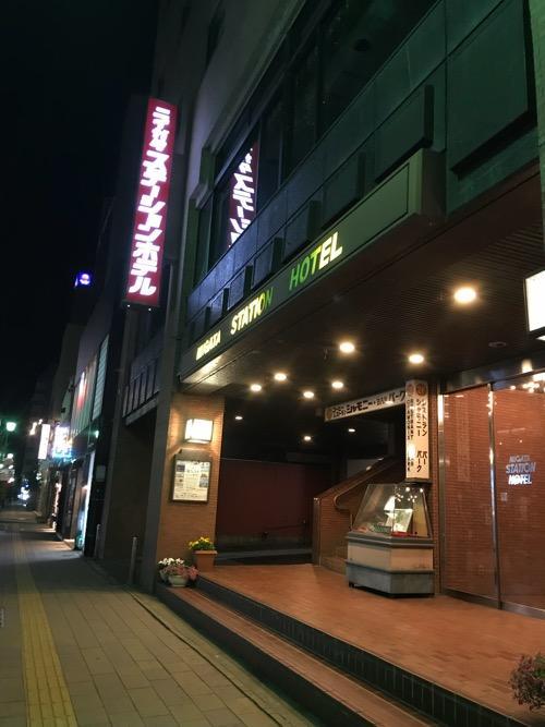 ニイガタステーションホテルの建物の外観(夜の様子)
