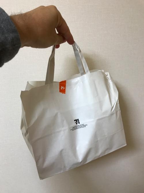 愛媛県松山市の順風会 健診センターで健康診断受診後にもらったセブンイレブンの朝食セット