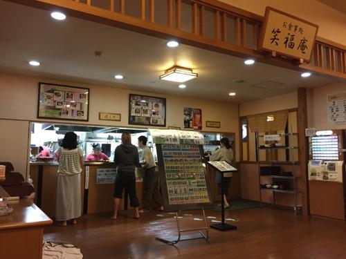 笑がおの湯 松戸矢切店の食堂「お食事処 笑福庵」の注文コーナー