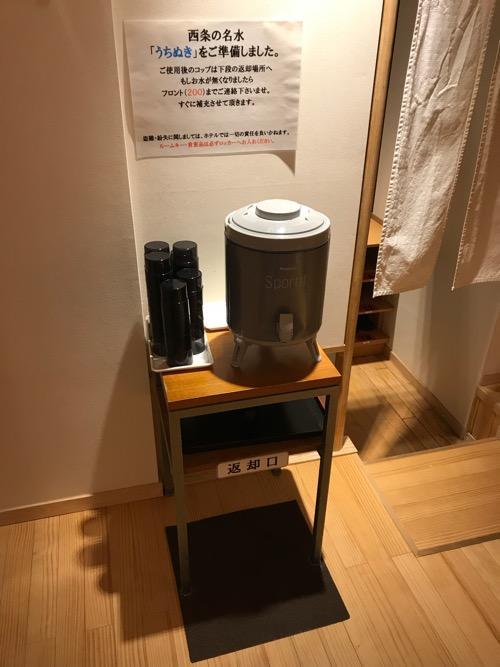 エクストールイン西条駅前「うちぬきの湯」男湯の脱衣所にある冷水器