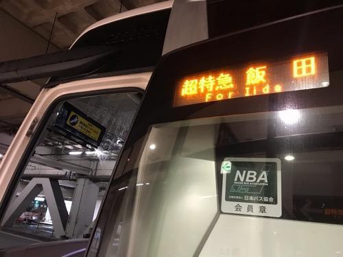 名鉄バスセンターから飯田までの高速バス「超特急 飯田」