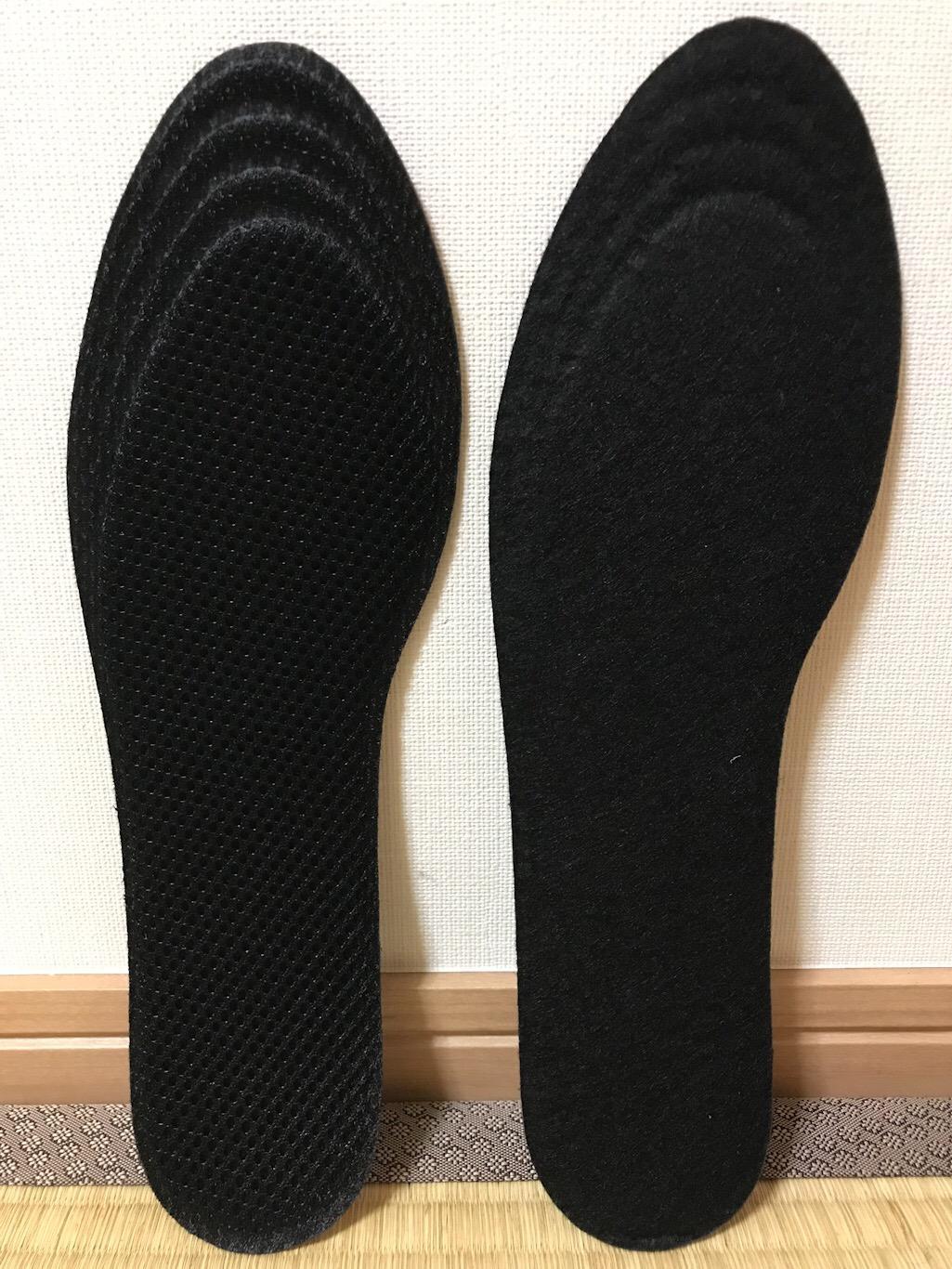 靴の中敷 スリミティ メッシュインソール(メンズ)