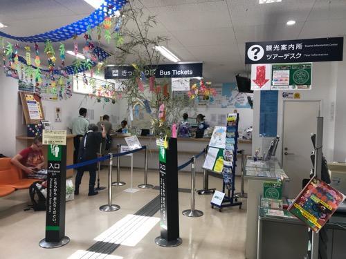 高山濃飛バスセンターの切符売り場