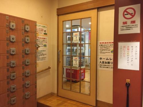 寿湯(東京都台東区東上野5丁目4番17号)の玄関の中の様子