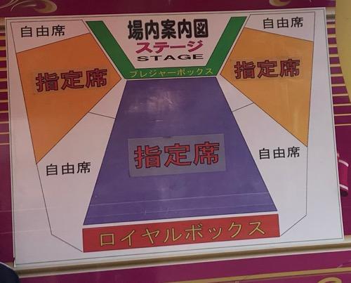 ポップサーカス(愛媛公演)のテント内の場内案内図(自由席と指定席の配置図)