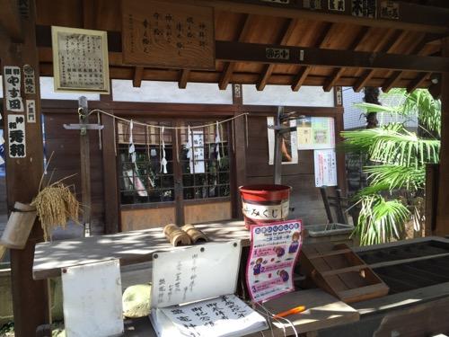 東京都港区新橋の盬竃神社(塩釜神社)-記帳台、おみくじ、賽銭箱