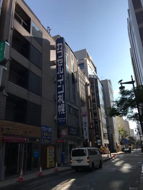 カプセル・イン札幌の建物外観(朝の様子)