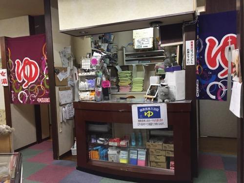 東京都江戸川区の銭湯・友の湯のフロント