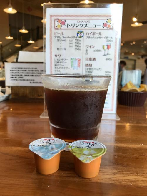 ローズハウス余戸店の朝食バイキングのアイスコーヒー