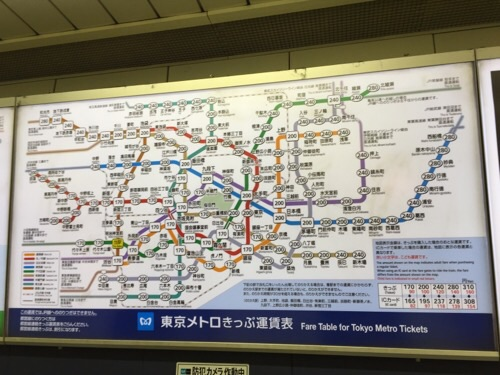 東京メトロ明治神宮前〈原宿〉駅のきっぷ運賃表