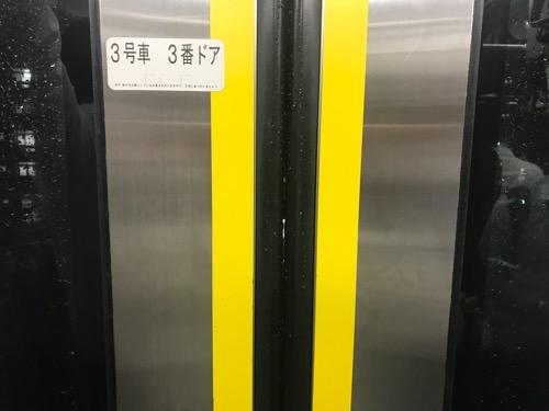 常磐線快速電車「水戸行」3号車3番ドア(A、B)の隙間と隙間から入り込んだ雨滴