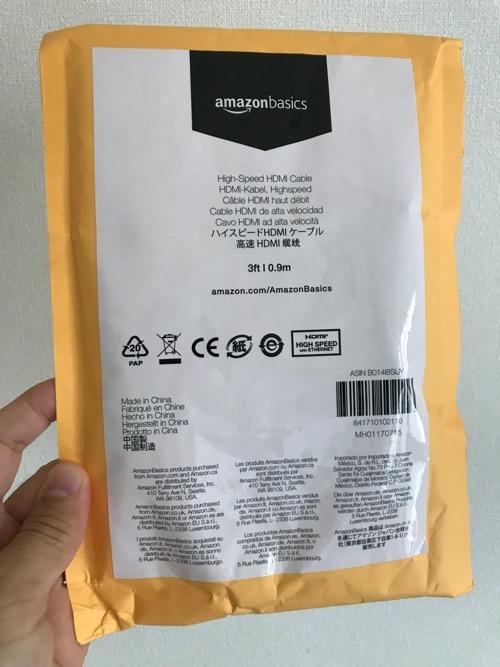 Amazonベーシック ハイスピード HDMIケーブル - 0.9m (タイプAオス - タイプAオス)の梱包ケース