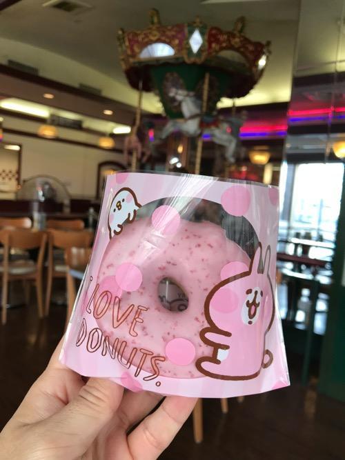 ミスタードーナツの期間限定ドーナツ「カナヘイの小動物ドーナツ うさぎ」(袋・表側)
