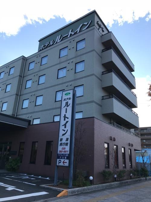 ホテルルートイン新潟県庁南の建物外観(朝の様子)