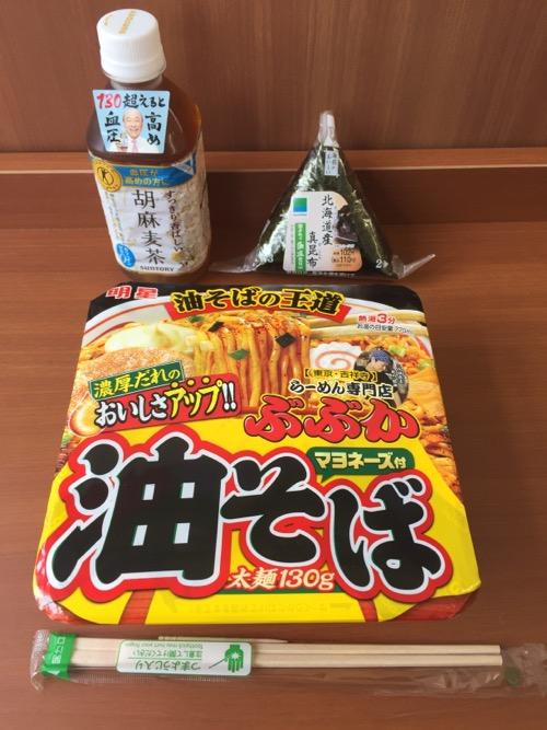 ファミリーマートで買った胡麻麦茶、手巻 北海道産真昆布、ぶぶか 油そば