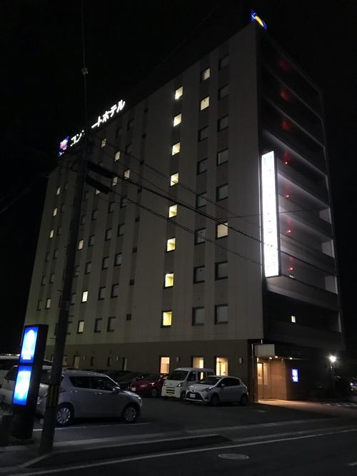 コンフォートホテル八戸の建物の外観(夜の様子)