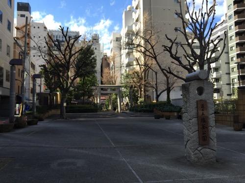 東京都港区新橋の塩釜公園、盬竃神社(塩釜神社)