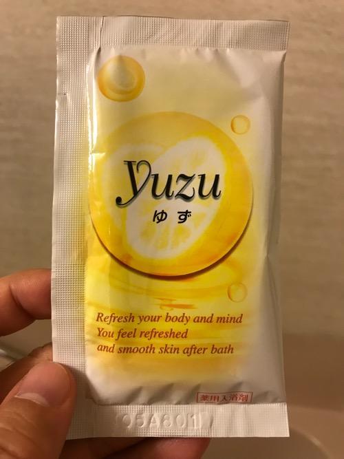 入浴剤(表面) - TO-PLAN ワクワクバス3(ゆずの香り)(販売元:株式会社 東京企画販売、製造販売元:扶桑化学 株式会社)
