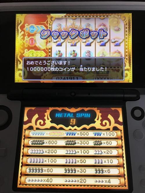 ドラクエ11のカジノのスロットで77777を出した画面(METAL SPIN残り9回)(100万コインをもらえるメッセージが表示)
