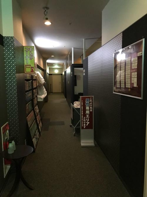 ホテルゆめのゆ エコノミーシングル(簡易宿泊)の男性用フロア入口