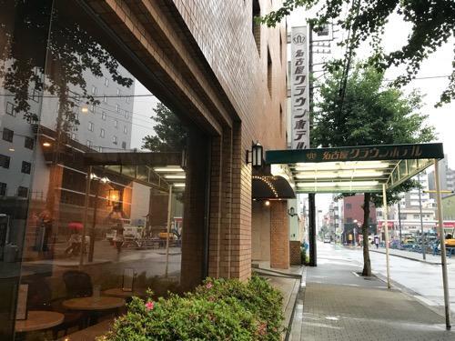 名古屋クラウンホテルの建物外観(正面玄関付近)