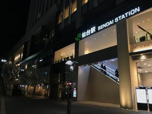 JR仙台駅東口