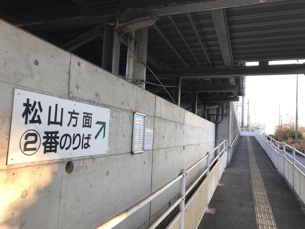 JR市坪駅の「松山方面2番のりば」への通路(スロープ)