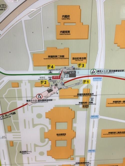 東京メトロ千代田線・国会議事堂前駅の改札口前にあった周辺地図