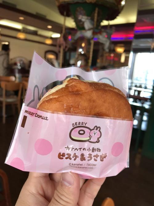 ミスタードーナツの期間限定ドーナツ「カナヘイの小動物ドーナツ うさぎ」(袋・裏側)