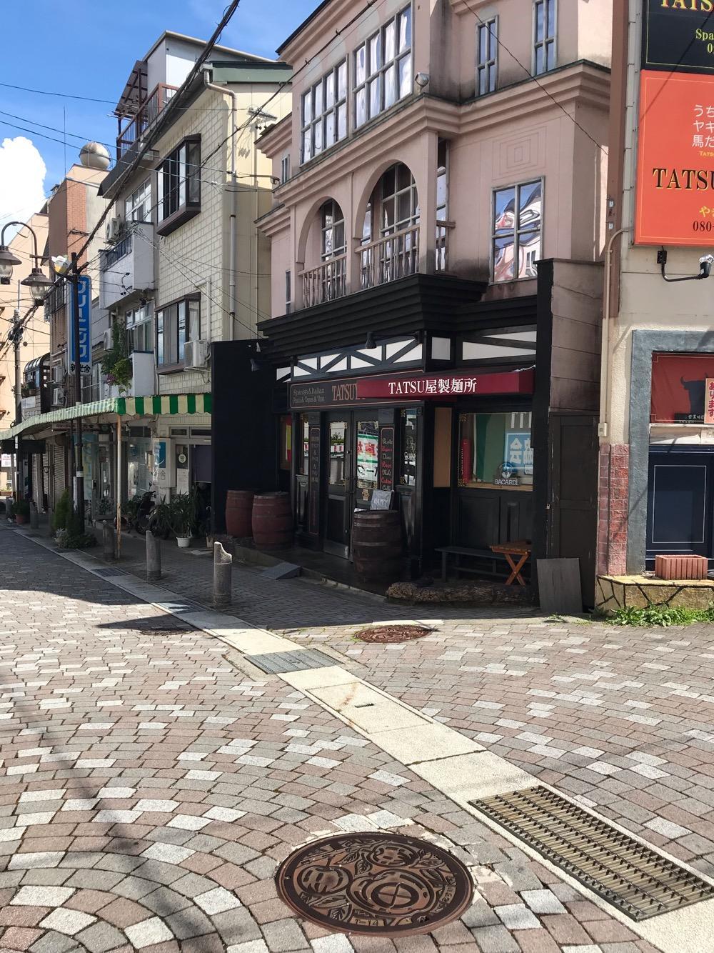 長野県飯田市のマンホールの蓋と俺流生パスタ&ワヰン酒場 TATSU屋製麵所の建物外観