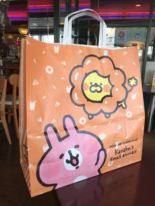 ミスタードーナツの福袋(ミスドゆるっと福袋2018)の袋(カナヘイの小動物 ピンクのうさぎ、ポンデライオン) フジグラン松山店にて
