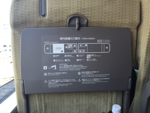 しおかぜ12号の4号車内の座席背もたれに付いているテーブルの裏面に記載されている「車内設備のご案内」