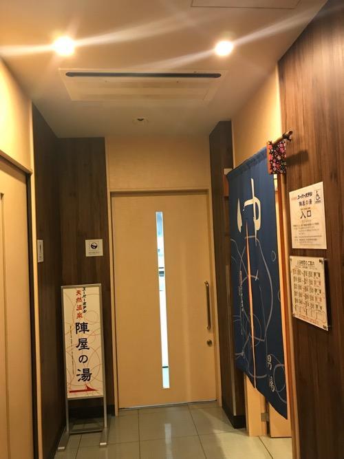 スーパーホテル飛騨・高山 天然温泉 陣屋の湯 大浴場前の入口
