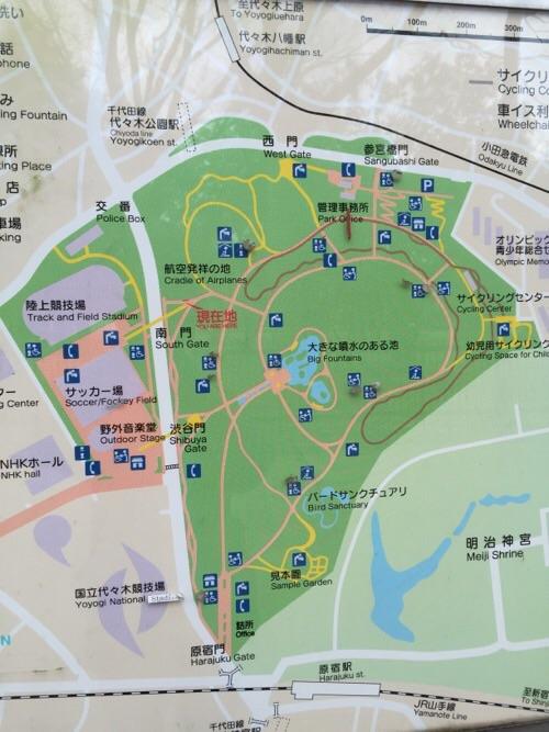 代々木公園の入口(南門)にある地図(現在地付近)