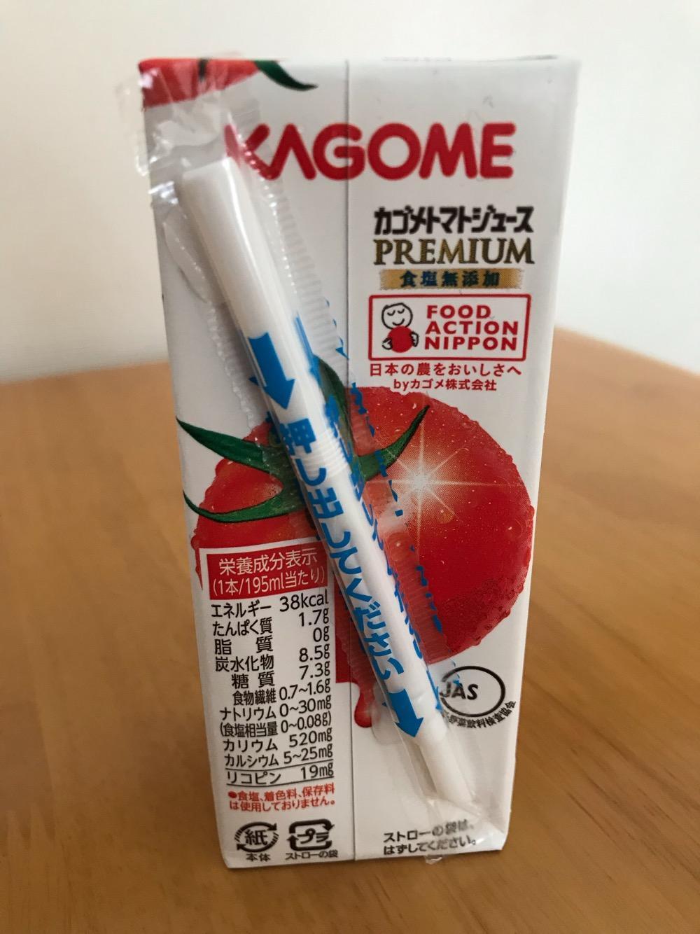 カゴメトマトジュース プレミアム 食塩無添加 2019 数量限定(裏面-栄養成分、ストロー)