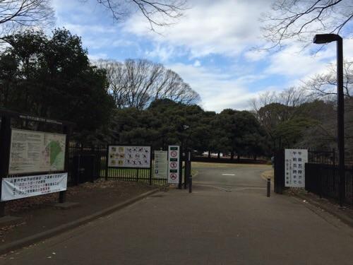 代々木公園の入口(南門)