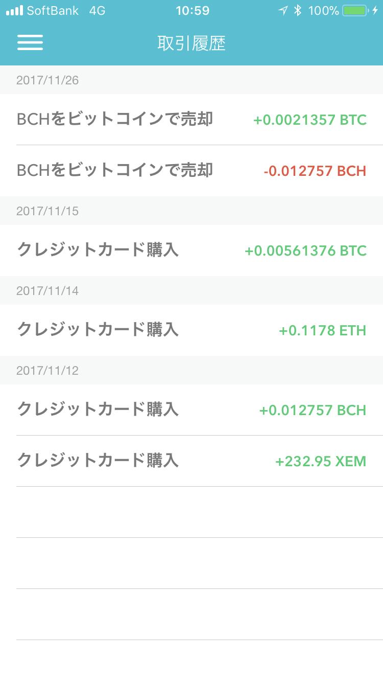 coincheckの取引履歴画面-BCH(ビットコインキャッシュ)をビットコインで売却した履歴