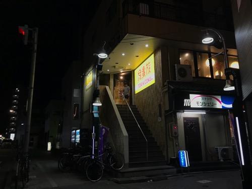 鳥貴族金町南口店の店舗外観写真(夜の様子)
