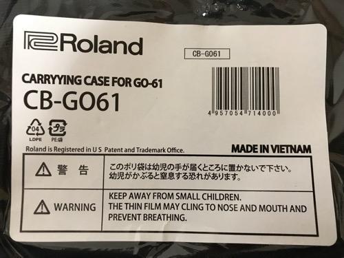 Roland GO:KEYS キーボード運搬用の専用ケース(CB-GO61)の商品タグ