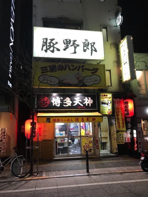 豚骨らーめん博多天神の店舗外観(夜の様子)