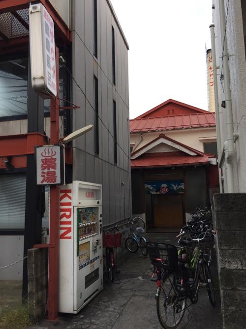 東京都荒川区町屋の銭湯・竹の湯の入り口